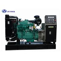 Buy cheap Soundproof Cummins 150 kVA Diesel Generator 100kW For Army And Factory from wholesalers