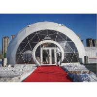 Buy cheap Wedding Geodesic Dome Tent 15m Diameter  Waterproof With Transparent Fabric from wholesalers
