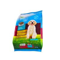 Buy cheap Plastic Animal Feed bag, aluminium foil bag, back seal bag for pet food packaging 1.25 KGS from wholesalers