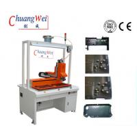 Buy cheap Electronic Screw Nut Inserting Machine For Iphone Electronic Products from wholesalers