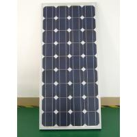 Buy cheap GY 170W Monocrystalline Solar Module from wholesalers
