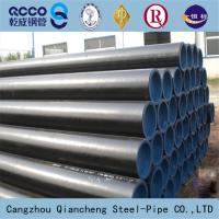 Buy cheap ASTM A106 Gr.B/Gr.A Seamless Carbon Steel Pipes & Tubes from wholesalers