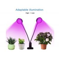 Buy cheap Timing Remote Control Energy Efficient Grow Lights , 3PCS 16W 5 Mode Indoor Plant Grow Lights from wholesalers