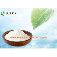 Buy cheap Pure Griffonia Simplicifolia Extract , White Powder 99% L - 5 - HTP For Memory Support from wholesalers