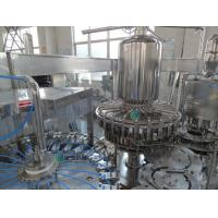 Buy cheap Monoblock Aseptic Hot Filling Machine 4 in 1 Rotary Filling Equipment from wholesalers