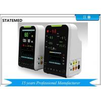 Buy cheap Doctor Diagnose Multi Parameter Patient Monitor SIM Card Signal Transmission from wholesalers