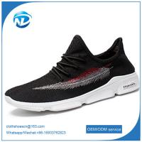 Buy cheap Running Shoes Sports Shoes For Couples Textile Fabric Upper PVC Outsole Shoes from wholesalers