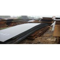 Buy cheap RINA FH36 shipbuilding steel plate, hot rolled steel plate 2mm - 200mm thickness from wholesalers