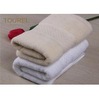 Buy cheap Luxury Plain Terry cloth 100% cotton White Bath Hotel towel set jacquard hotel towel from wholesalers