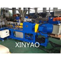 Buy cheap PET Waste Plastic Recycling Line / waste plastic recycling pelletizing machine from wholesalers