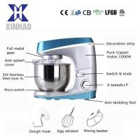 Buy cheap Mazda Appearance Planetary Stand Mixer , 5 Liters Mixing Bowl Cake Mixer Machine from wholesalers