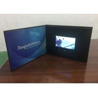 Buy cheap Customized 7 inch TFT LCD Screen Hard Cover video folder brochure from wholesalers