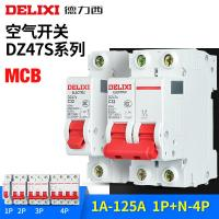 Buy cheap DZ47s Miniature Circuit Breaker , Electric Circuit Breaker 1~63A 80~125A from wholesalers