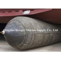 Buy cheap Sell China High Quality Natural Rubber Marine Airbag for Ship Launching & Upgrading from wholesalers