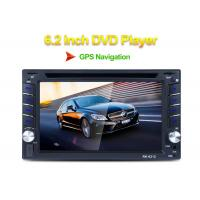 Buy cheap Front USB 2.0 Port Double Din Car Stereo Dvd Player IR Remote Control from wholesalers