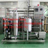Buy cheap hot sale milk pasteurizer equipment from wholesalers