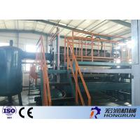 Buy cheap Waste Paper Egg Tray Machine With Diesl / Gas Fuel Drying line 4000PCS / Hour from wholesalers