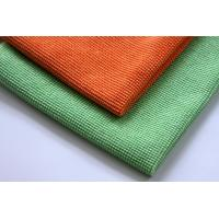 Buy cheap Absorption Microfiber Car Wash Towels from wholesalers