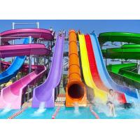 Buy cheap Outdoor Fiberglass Steel Pipe Tornado Water Slides For Summer Holiday from wholesalers