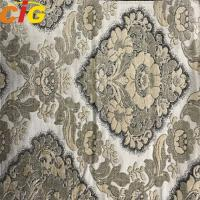 Buy cheap Popular 100% American Chenille Sofa Upholstery Fabric 350gsm - 650gsm product