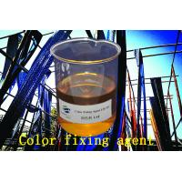 Buy cheap Dye Fixing Agent Yellow To Brown Viscous Liquid For Textile Dyeing Auxiliaries from wholesalers