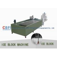 Buy cheap Transparent Ice Block Machine Block Ice Maker With Stainless Steel Ice Mold from wholesalers
