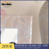 Buy cheap High End Glitter Glass Photo Frame For Table Decoration Environmental Friendly from wholesalers