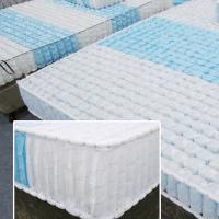Buy cheap Pillow & Cusion Cover from wholesalers