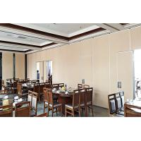 Buy cheap Custom Movable Partition Walls for Hotel Banquet Hall 4m Height from wholesalers