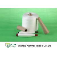 Buy cheap Raw White / Polyester Sewing Thread Z Twist with Ring Spinning Technics from wholesalers