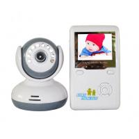 Buy cheap 2.4TFT Wireless Baba Eletronica Digital Baby Monitor IR Video Talk one Camera Night Visio from wholesalers