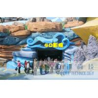 Buy cheap Theme Park 4D Cinema Equipment With Fire And Laser Effects product
