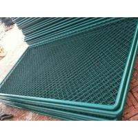 Buy cheap Chain Link Fence 1