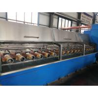 Buy cheap High speed intermediate/medium copper wire drawing machine with annealer,wire making machine from wholesalers