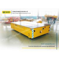Buy cheap Plant Smooth Ground Electric Trailer Trolley With Polyurethane Solid Wheels from wholesalers