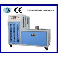 Buy cheap CDW-30/40/60/80/110 high low temperature chamber from wholesalers