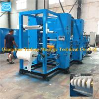 Buy cheap Best price cigarette paper making machine for sale,TF cheap price automatic cigarette paper machine from wholesalers