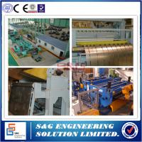 Buy cheap High Speed Steel Coil Slitting Machine 0 - 400m / Min Working Efficiency from wholesalers