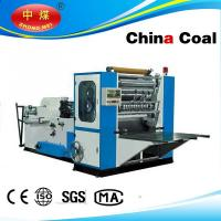 Buy cheap HC-4L Fully automaticTissue paper folding machine product