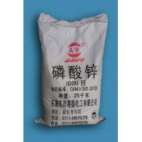 Buy cheap REACH Standard Zinc Phosphating Chemicals , Zinc Phosphate Corrosion Inhibitor from wholesalers