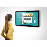 Buy cheap WIFI School Bank Hospitality Interactive Touch Screen Display WLED Backlit Type product
