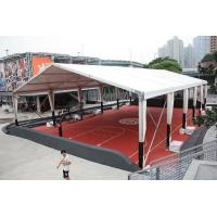 Buy cheap Flame Resistant Party Curved Outdoor Party Tent Garden Party Canopy 700 People from wholesalers