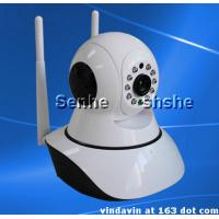 Buy cheap Dual antenna IP Camera P2P wifi burglar alarm monitoring HD Onvif 2.0 protocol from wholesalers