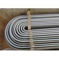 Buy cheap SA213 TP304 Stainless Steel U Bend Pipe ,stainless steel heat exchanger tubes from wholesalers