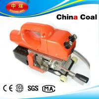 Buy cheap geomembrane welding machine equipment from wholesalers