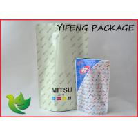 Buy cheap Toner Packaging Plastic Stand Up Pouches without Zipper Heat Sealing from wholesalers