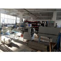 Buy cheap Bath Bomb Bath Fizzer Heat Shrink Packing Machine , Wrapping Machine from wholesalers