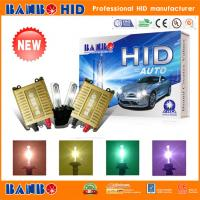 Buy cheap super slim all in one hid kits quality factory price xenon conversion kit,xenon hid kits china from wholesalers