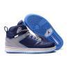 Buy cheap nike Jordan Sixty Club sport shoes for men from wholesalers