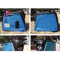 Buy cheap Super Silent 1.2kw Lightest Portable Inverter Gasoline Generators Mini Style CE Approved product